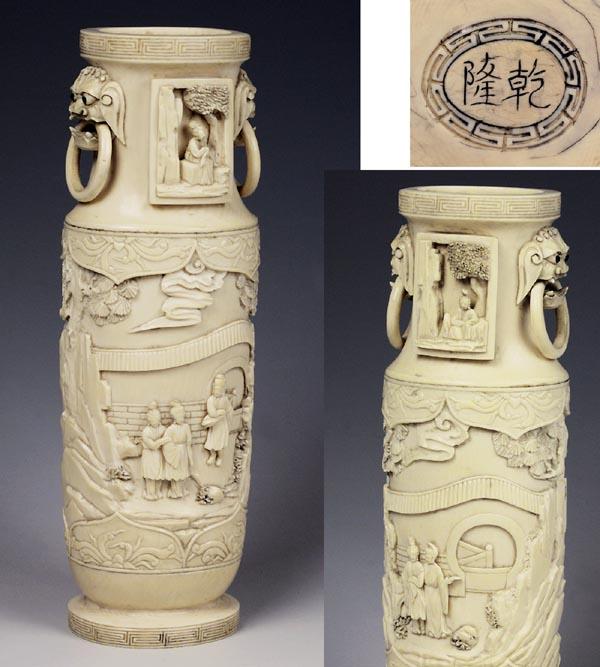 elfenbein vase wert was sind das f r vasen und was kosten die vase elfenbein wie und woran. Black Bedroom Furniture Sets. Home Design Ideas
